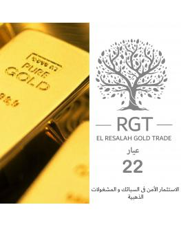 gold22k Yellow Gold Ingot - 1 g